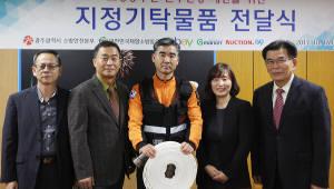 이베이코리아, 광주·인천지역 소방관 지원 나서