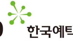 한국예탁결제원, 법인식별기호(LEI) 발급기관 정식 인증