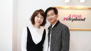 [열정! e경영인]여성 슈즈 전문몰 '분홍코끼리'