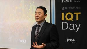 델 테크놀로지스, 3년간 IoT에 10억달러 투자