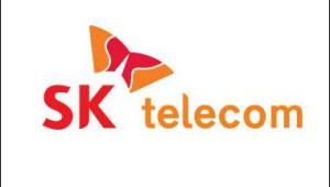 SK텔레콤, 5G 상용화 제안서 마감···20여 글로벌 기업 경쟁