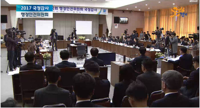 [2017 국정감사]경기도 국감 이재명 성남시장에 화살 집중