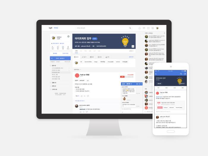 카카오, 업무용 PC 메신저 11월 출시...업무용 메신저 시장 공략 강화