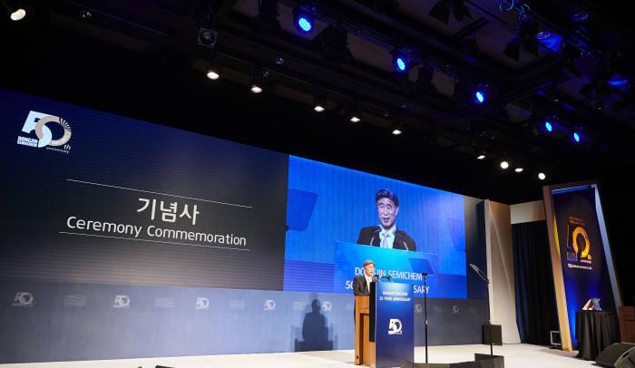 이부섭 동진쎄미켐 회장이 20일 서울 신라호텔에서 열린 동진쎄미켐 창립 50주년 기념식에서 연설하고 있다.