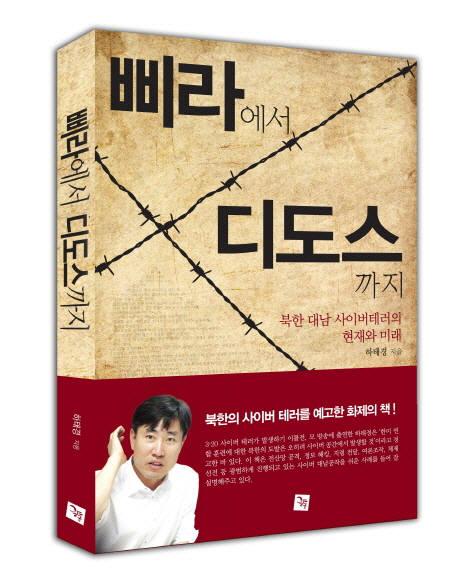 [대한민국 희망 프로젝트]<544 >EMP탄은 무엇인가요?