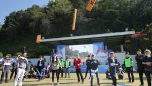 NS홈쇼핑, '2017 가족 문화 대축제' 개최
