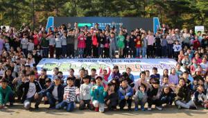 현대차, 어린이 푸른나라 그림대회 본선 개최