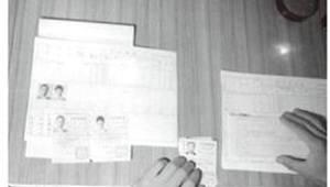 [전자정부 50년]전자정부 에피소드1. 주민등록증은 어떻게 시작됐을까?