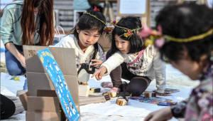 환경산업기술원, 환경과 지구 생각하는 '에브리데이 얼스데이' 행사 개최