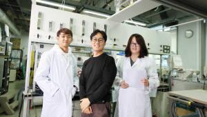 김건태 UNIST 교수팀, 페로브스카이트 적용 '금속공기전지' 촉매 개발