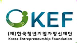 {htmlspecialchars(청년기업가정신재단 '글로벌 기업가정신 교육 컨퍼런스' 개최)}
