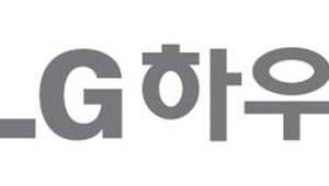 LG하우시스 3분기 영업이익 389억원…전년比 7.6% 증가