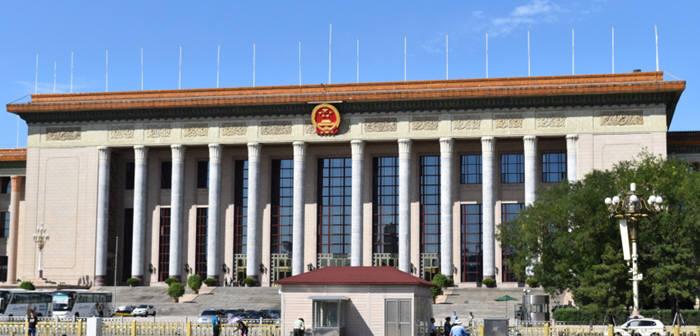 중국 인민대회당