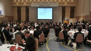 파스너조합 '2017 5지역 파스너협회 교류대회' 참가