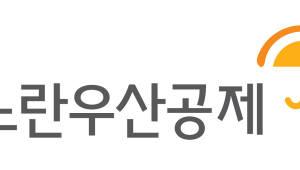 {htmlspecialchars(중기중앙회, 스포츠토토 투자 회수로 연 수익률 3.0% 달성)}