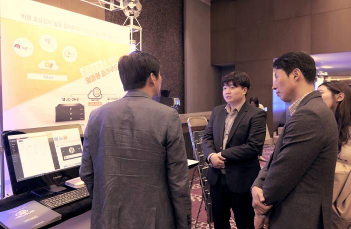 '2017 클라우드 임팩트 컨퍼런스' 퓨전데이타 전시부스