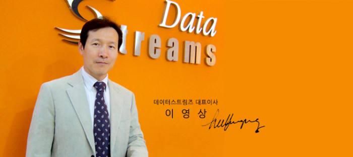 [새로운 SW][신SW상품대상]데이터스트림즈 '메타스트림(Metastream)'