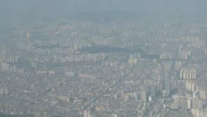 석탄화력·제철·정유 등 미세먼지 다량배출 사업장 허용기준 강화