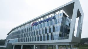 서부발전, 인천공항 유휴부지에 신재생 사업