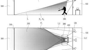 '스크린야구' 리얼야구존, 카메라 센서 특허등록