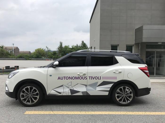 쌍용자동차가 임시운행을 시작한 티볼리 에어 자율주행차 (제공=쌍용자동차)