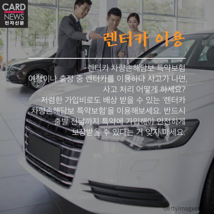 [카드뉴스]추석연휴 금융 꿀팁, 지금 확인하세요!