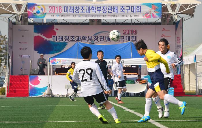 [알림]2017 과학기술정보통신부장관배 축구대회