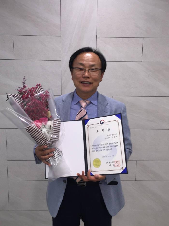 김승태 성산전자통신 대표.