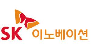 SK이노베이션, 3분기 영업이익 132% 증가한 9636억원