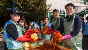 녹십자, 저소득 장애인·어르신에게 김장김치 전달