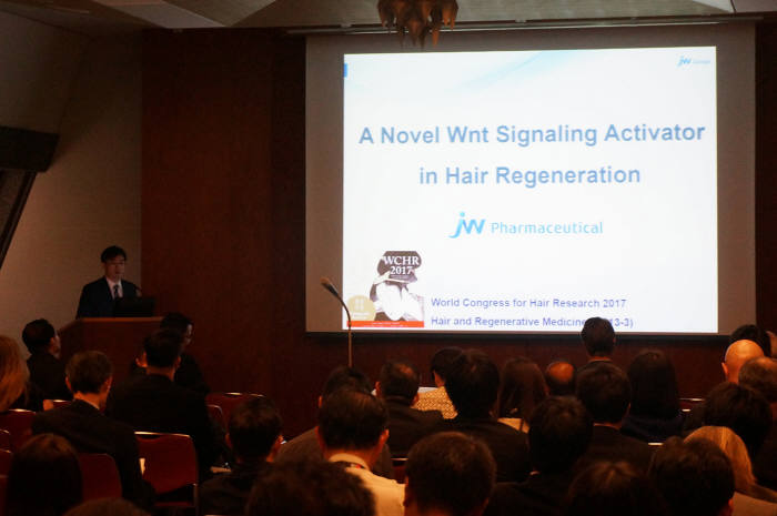 JW중외제약, 탈모약 연구결과 세계모발연구학회에 발표