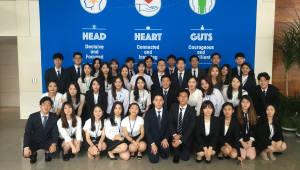 한국화이자제약, 2018년 동계 인턴십 모집