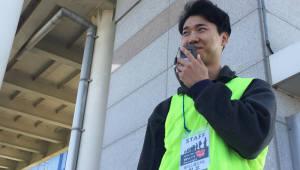 KT파워텔, 부산 캠페인에 'LTE 무전기 라져' 지원