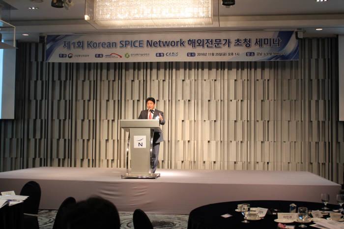 지난해 11월 25일 강남 노보텔에서 '제1회 Korean SPICE Network 해외 전문가 초청 세미나'에서 강연 중인 백재원 한국첨단자동차기술협회 회장 (제공=한국첨단자동차기술협회)