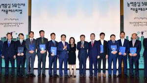 올해 일하기 좋은 SW기업 대상에 '알서포트'…총 11개 기업 수상