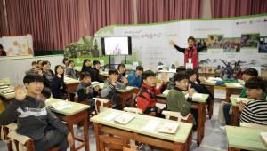 LG화학, 초등생 대상 '재미있는 화학놀이터' 행사 개최