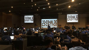 """현대차그룹, 오픈 이노베이션 '해커톤'…""""스마트카 완성도 높인다"""""""
