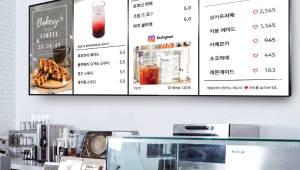 현대HCN, 카페전용 디지털사이지니 서비스 시작