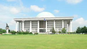 국회 물관리일원회 협의체, 4차 회의 열어 공청회 진행