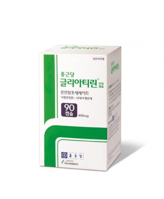 """대웅바이오 """"종근당 글리아티린, 복제약에 불과"""" 주장"""