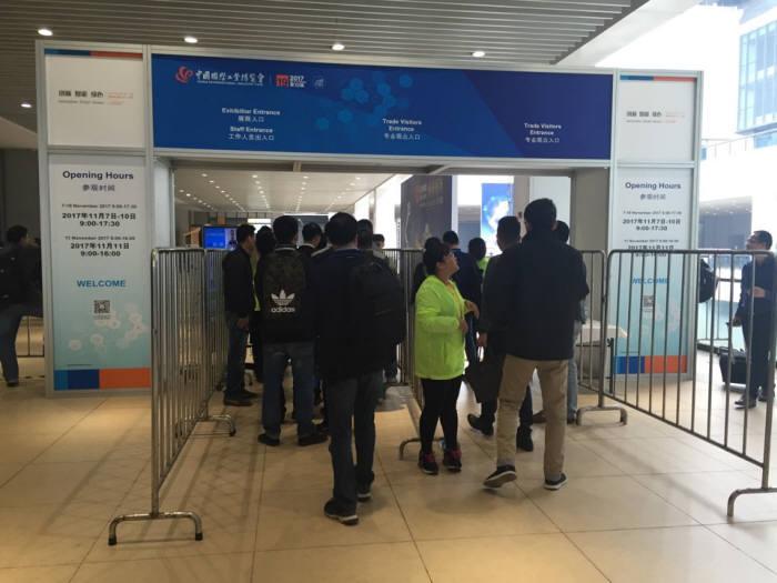 중국 국제공업박람회 전시장 입구 전경