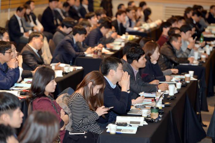 '제6회스마트금융콘퍼런스'가 9일서울 여의도 전경련회관 그랜드볼룸에서 열렸다.