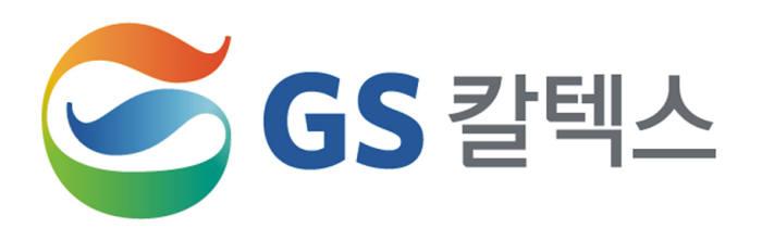 GS칼텍스, 3분기 영업이익 5785억원 76.8% 증가
