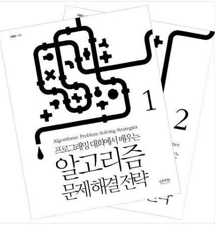 [대한민국 희망 프로젝트]<548>코딩