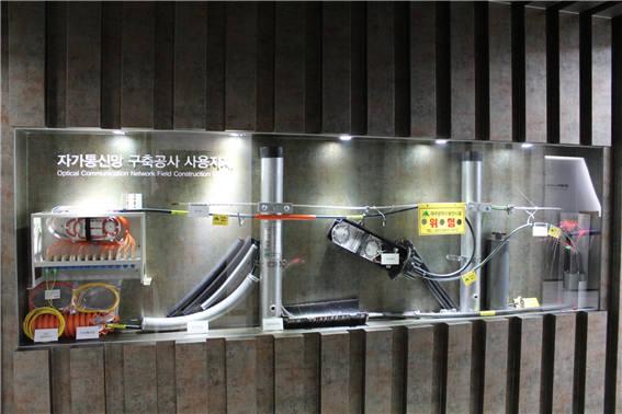 스마트광통신센터 내 홍보관 모습.