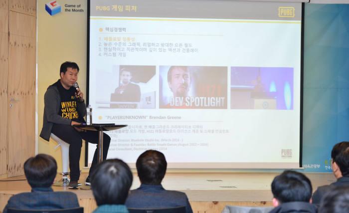최준혁 펍지주식회사 기획팀장이 10일 열린 '이달의 우수게임' 시상식에서 베틀그라운드 개발 스토리를 전했다.(사진=전자신문DB)