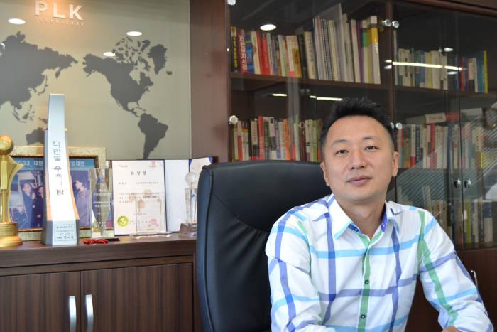 박광일 PLK테크놀로지 대표