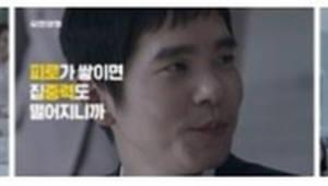 유한양행, 비타민 '메가트루 포커스' 새 광고 공개