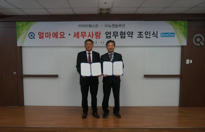 김순모 아이퀘스트 대표(왼쪽)와 장선수 뉴젠솔루션 대표가 업무 협약을 체결한 후 기념촬영했다.