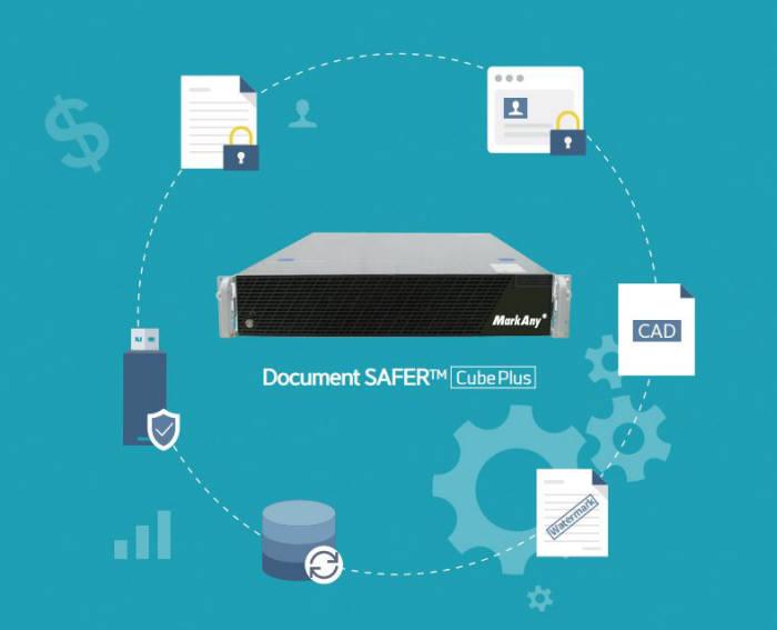 마크애니, 중소기업 위한 서버 DRM 솔루션 신제품 출시